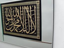 wedding wishes in arabic excellent idea islamic wall hangings 8 hanging kalima