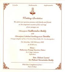 indian wedding invitation cards singapore