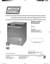moyer diebel 301ht m2 installation manual