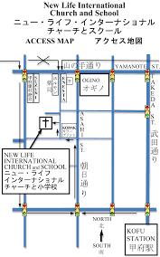 Maps For Business Cards New Life International Kofu Japan