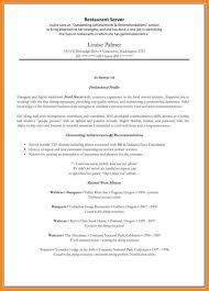 resume template waitress free server resume example server resume