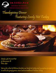 of toronto utcaa thanksgiving dinner