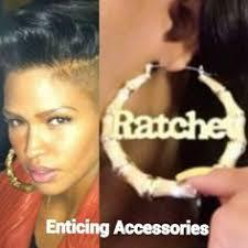 new new earrings atl ratchet hoop earrings earrings ratchet