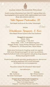 cara membuat undangan bahasa jawa 16 desain undangan pernikahan bahasa jawa paling keren undangan