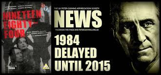 class of 1984 dvd petercushingblog pcasuk announced delayed