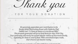 sle donation thank you letter thank you for your generous donation