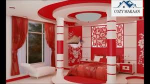 Luxury Bedroom Design Cozy And Luxury Bedroom Design For Married Couples Youtube