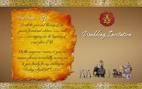wedding quotes psd indian wedding card design psd files free wedding card