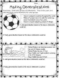 worksheets writing valid and faulty generalizations sports