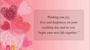 Wedding Wishes Sms Hmongbuy Net Wedding Wishes Sms Messages Quotes Happy Marriage