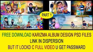 birthday photo album birthday free karizma canvera album psd files link in