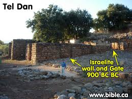 king jeroboam tel dan high place altar 1340 723 bc they u0027re