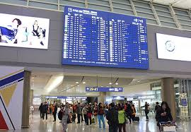 incheon to u0027welcome u0027 foreign bids for t2 travel retail business
