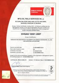 bureau veritas investor relations awards mtq corporation limited
