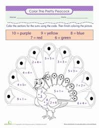 color the peacock worksheet education com