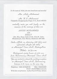 wedding invitations letter nikah invitation letter letters free sle letters