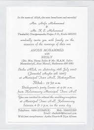 wedding invitations letter nikah invitation letter letters free sle letters