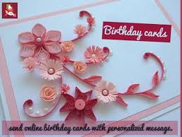 send birthday gifts wish your friends happy birthday with a lovely birthday card send