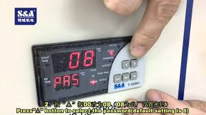 how to change to intelligent temperature mode for s u0026a cw 6200