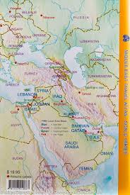Middle East Country Map by Pocket Travel Atlas Middle East Itm U2013 Mapscompany