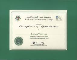 appreciation award letter sample awards and rewards synergy synergy received recognition and appreciation awarded by dubai municipality for green initiative by planting 120 trees at landfill site on earth day 2013