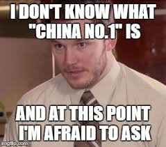 Meme China - china no 1 i guess album on imgur