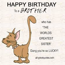 animated happy dear brother birthday clipart in russian clip art