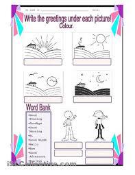 spanish greetings worksheet for kindergarten worksheets