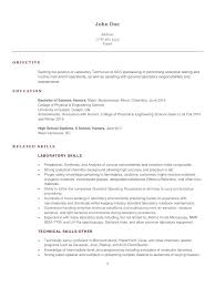 Laboratory Skills Resume Anonymous Resume Pdf Pdf Archive
