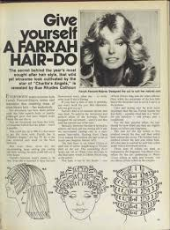 farrah fawcett hair cut instructions farrah s beautiful hairdo farrah fawcett hair style and roller set