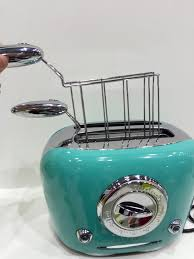 Kitchen Aid Toaster Red - ambiente innovation and new trends in consumer goods pursuitist