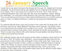 68th republic speech pdf hindi english u0026 telugu 26th