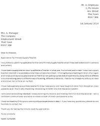 cover letter examples for teacher oshibori info