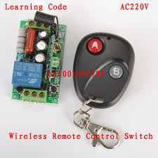 remote control on off light switch remote control switch ac220v 1ch lighting switches remote on off