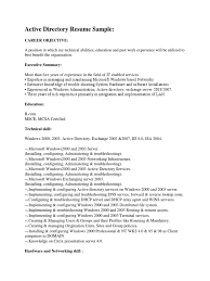resume format for hardware and networking active directory resume sample windows 2000 active directory