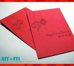 Make Lunar New Year Decorations by Free Printables For The Chinese New Year Disney Baby