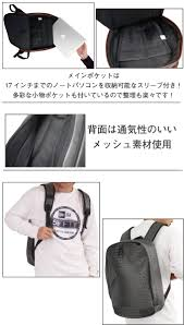 Storage Bags For Outdoor Cushions by Criminal Rakuten Global Market New Era New Era Usa Limited
