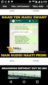 Memes Trolls - kannada memes memes and trolls apps on google play