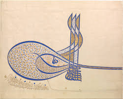 tughra official signature of sultan süleiman the magnificent r