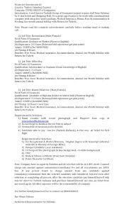Resume With One Job Experience Jobs In Pakistan