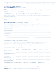 recommendation letters for college admission gallery letter