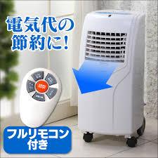 fan that uses ice to cool wide rakuten global market cool breeze mist fan air fan