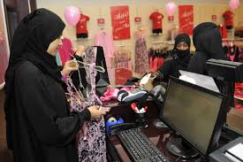 Muslim Halloween Costume Middle Eastern Arab Burka Halloween Costume U0027 Longer
