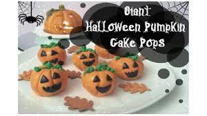 pumpkin cakes halloween tutorial how to make giant halloween pumpkin cake pops youtube