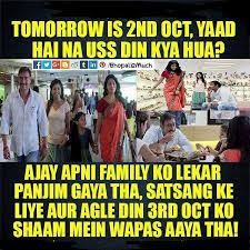 Funny Meme Saying - remember drishyam movie fun funny meme suspense ajaydevgan