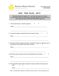 science educational songs free worksheets and classroom activities