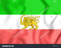 Flag Yellow Sun 3d Flag Iran 19101925 Old Lion Stock Illustration 601323395