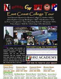 college tours hs2 academy