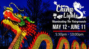 china lights illuminating the fairgrounds contest 1510 wlac