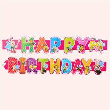 happy birthday ribbon aliexpress buy 1pc 2 8 meters happy birthday ribbon colorful